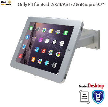 Fit for iPad POS Wall Mount Stand Desktop with Security Lock specialized frame housing Anti-Theft holder for ipad Air Pro 9.7(China (Mainland))
