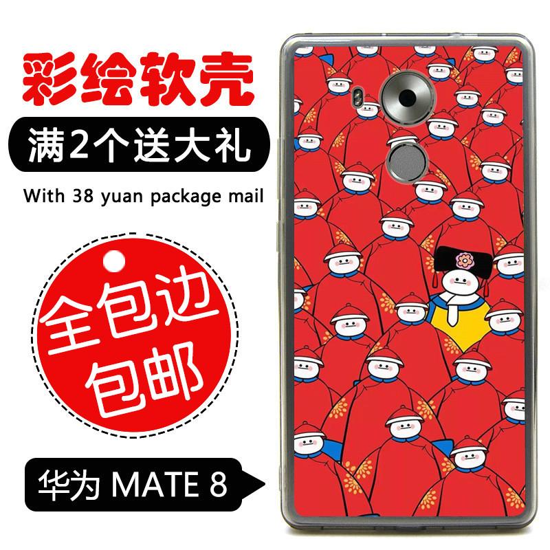 Туп задняя крышка корпуса для Huawei 8 6.0 дюймов мобильный телефон чехол защиты чехол мультфильм теплый белый мужчина 8