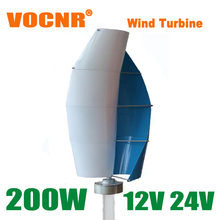 Vertical Wind Turbine 200W 12V 24V Vertical Axis Wind Generator use for Home/Boat/Street(China (Mainland))