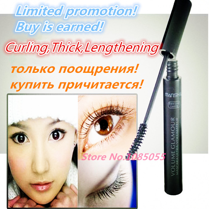 Professional Makeup Curling COLOSSAL Thick Lengthening Volume express glamour mascara waterproof Eye Lashes 1pcs Free shipping(China (Mainland))