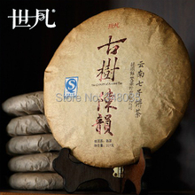 puer tea 357g cooked tea  pu er tea from tea planter  puerh with good quality