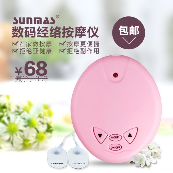 Electronic Instrument Digital Meridian Meridian acupressure massage apparatus tens ems machine SM9058 electronic(China (Mainland))