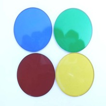 42×2.0mm Yellow/Blue/Red/Green Coated Glass Lens for C8 Flashlight (4pcs)