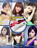 Утюжок для выпрямления волос China , hair straightener