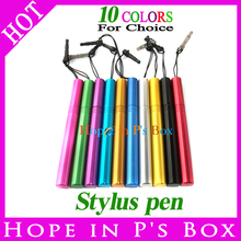 5000pcs/Lot New  Lipstick Shape Universal Capacitive Stylus Touch Pen for iPhone iPad Tablet PC Smartphone, Novelty Item(China (Mainland))