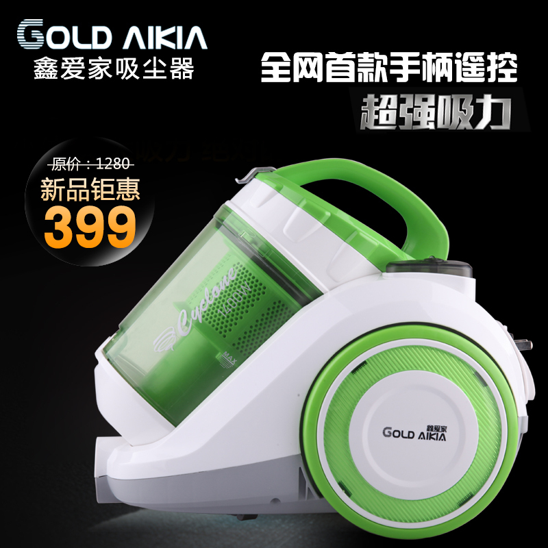 Xin loving family household cleaners strong absorption layer is super quiet What makes a good carpet vacuum cleaner suction gene(China (Mainland))