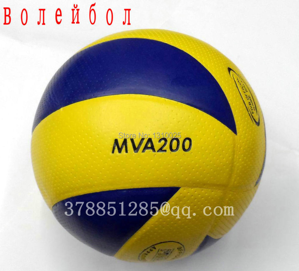Quality Soft DeDicated Olympics Volleyball MVA200 Specials Free With Net Bag+Needle Free shipping(China (Mainland))