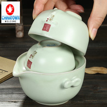 3pcs,1teapot+2teacups,Japan style heart pattern cyan color ceramic tea cup quick Cup tea gaiwan travel tea set porcelain tea set