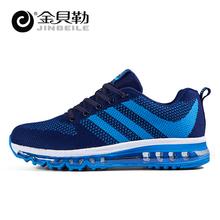 Jinbeile 2016 New Men & Women Casual Shoes Fashion Breathable Shoes Lace up Flat Walking Shoes Man Zapatillas