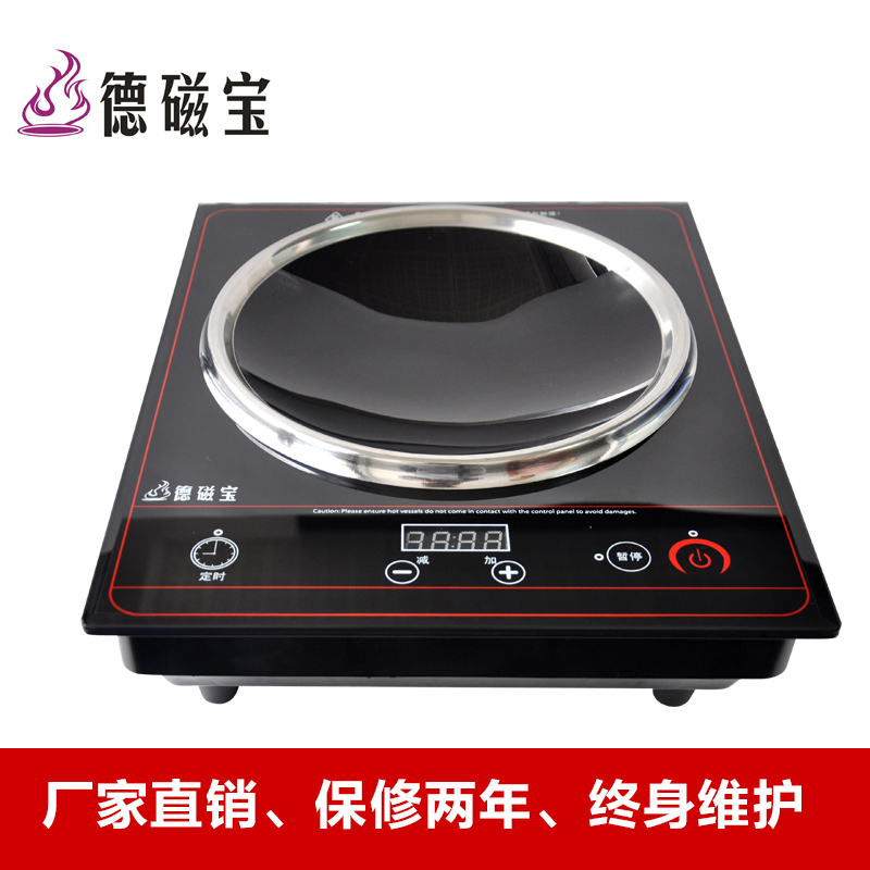 German magnetic -Household -touch commercial embedded concave arc 3000W Induction cooking stove factory direct special(China (Mainland))