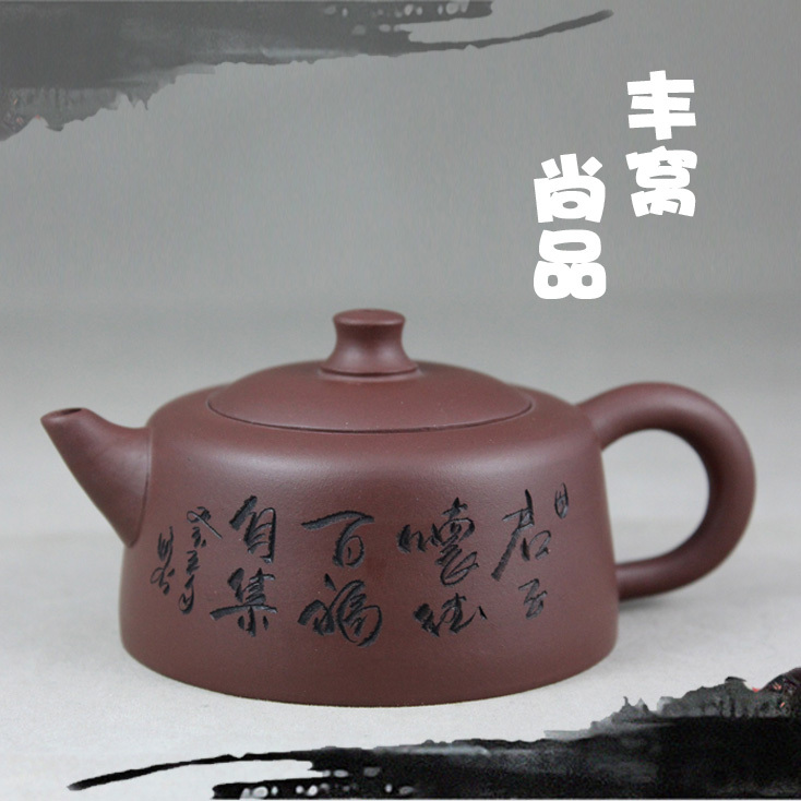 Freeshipping Yixing teapot special genuine hand lettering purple clay teapots handmade yixin tea pot 150ml Maker