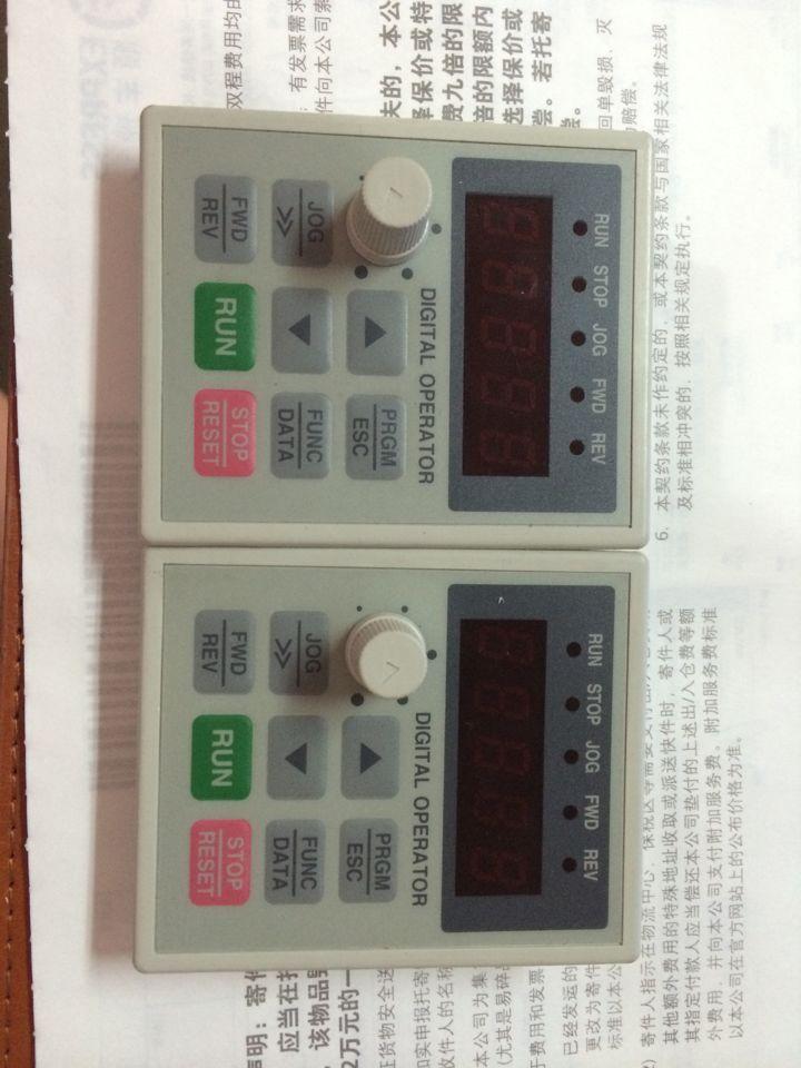 Fuling 200b 300b series inverter operation panel fl58(China (Mainland))