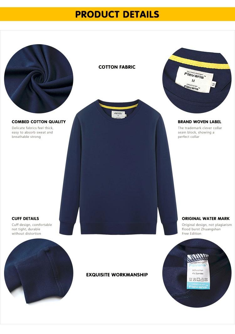 sweatshirt01
