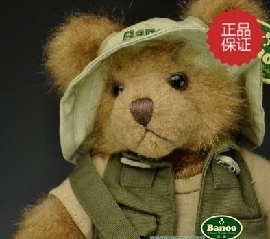 "Brown teddy bear doll 34 cm (13.39 "") fisherman Bear Plush doll toy doll with original bags kids LH107(China (Mainland))"