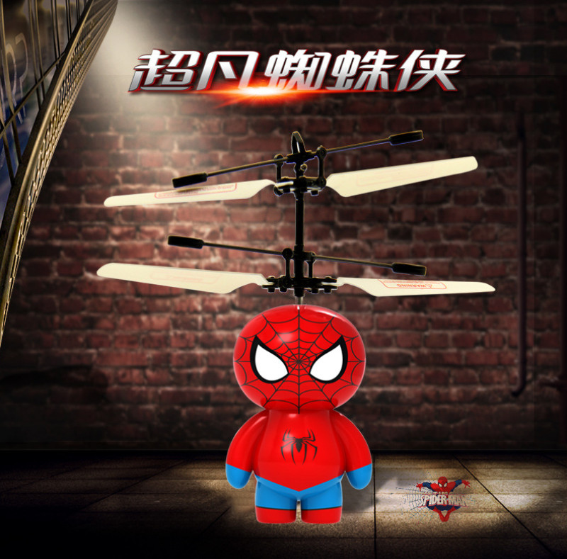 2016 Hot Sales Childrens cartoon Fly Toys Induction Aircraft Toy Children Gift RC Helicopter Flying Best Kids Gifts<br><br>Aliexpress