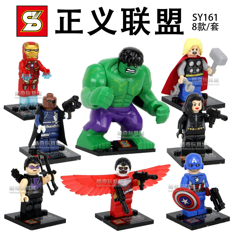 Wholesale 10Lots SY161 Super Heroes The Avengers Figures Thor Hulk Iron Man Captain America Falcon Black Widow Minifigures Toys<br><br>Aliexpress