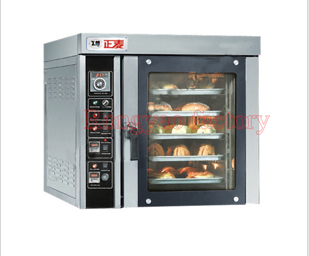 RY-ZMR-5D stainless steel 5 trays electric bread oven temperature uniform electric hot air circulating oven with baking rack(China (Mainland))