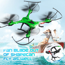 New JJRC H31 RC Drone Waterproof Resistance To Fall RC Quadcopter Headless Mode Dron One Key Return 2.4G 4CH 6Axis RC Helicopter