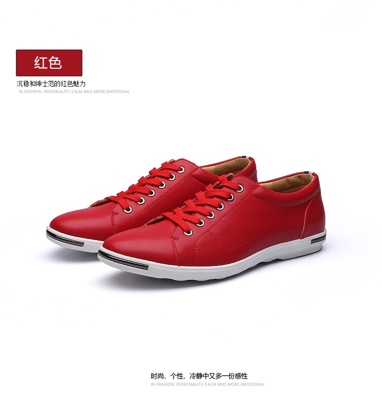 Men's shoes New 2016 autumn PU leather shoes size(38-48)breathable big size fashion men casual shoes men flats free shipping