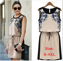 size fashion clothing promotion