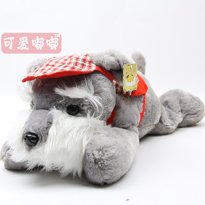 Cap backpack dog schnauzer plush dog doll dog pillow gift