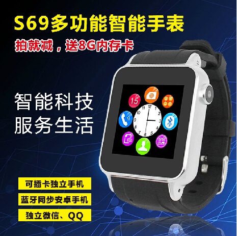 S69 smart wearable watch phone , Smart card mobile phone watch, Support Android IOS system(China (Mainland))