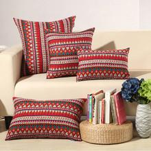 Vintage Striped Pattern Pillows