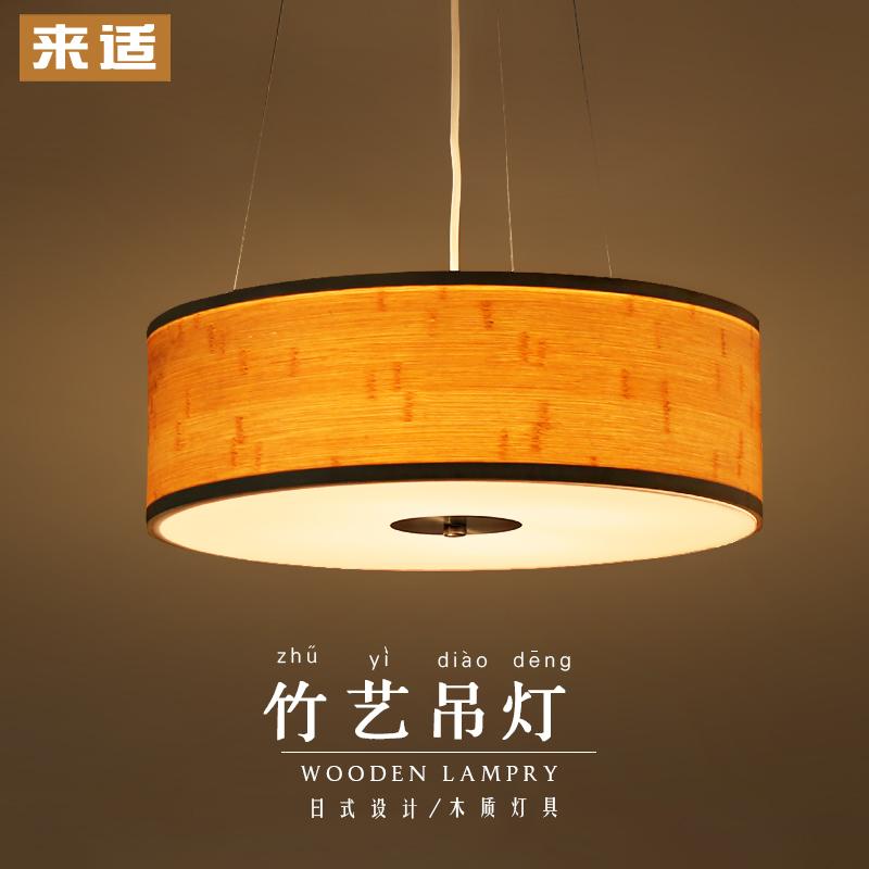 Japanischen garten lampe kaufen billigjapanischen garten for Einfache lampe
