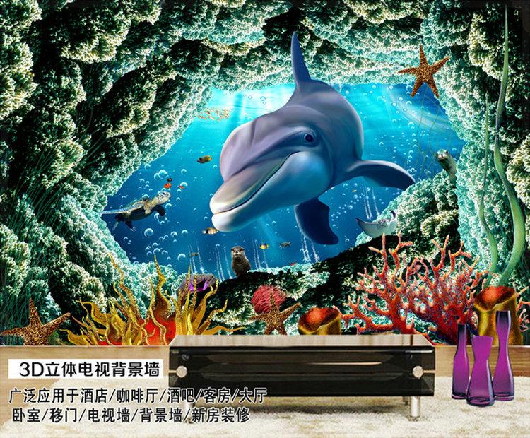 Large 3d three dimensional mural wallpaper tv sofa for 3 dimensional wallpaper