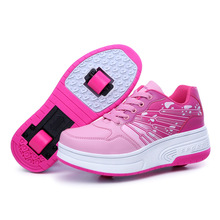 2016 New arrival girls wheel Heelys children increased sports font b shoes b font fashion skate