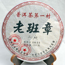 2008yr Chinese yunnan puer tea 357g China high Quality shu/ripe puerh tea cake ripe pu er health care pu erh tea, free shipping