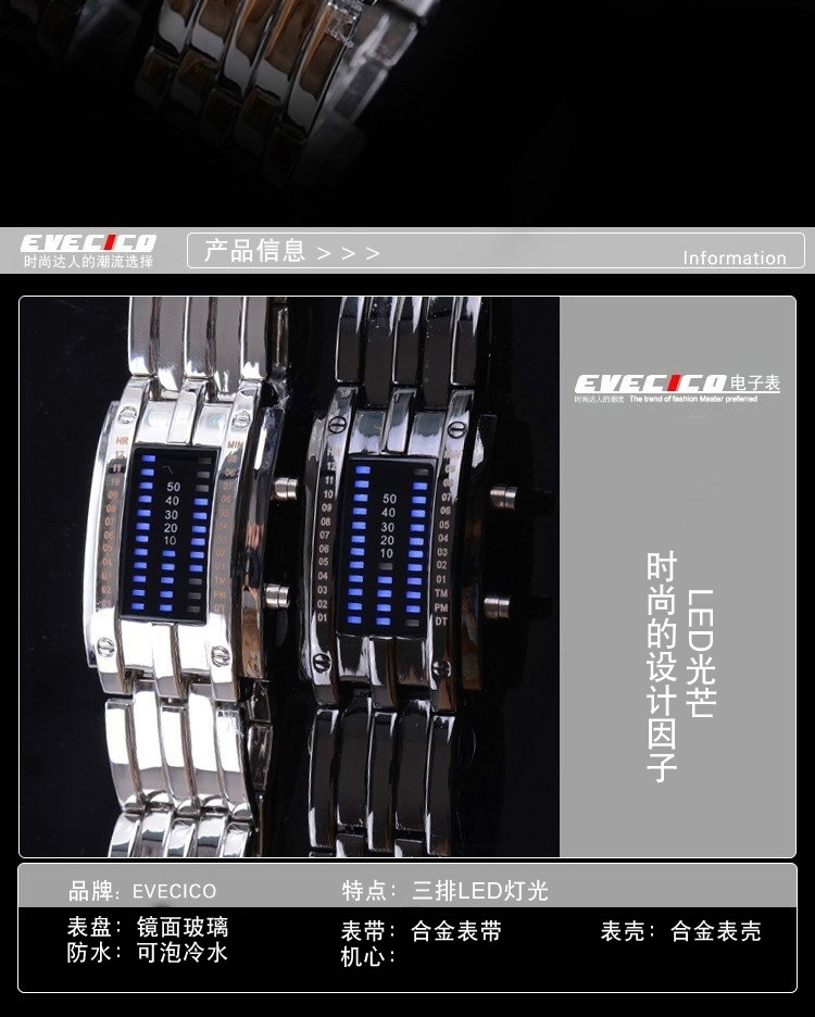 Многофункциональный личность полоса моды светодиодные электронные водонепроницаемые стол спортивные часы