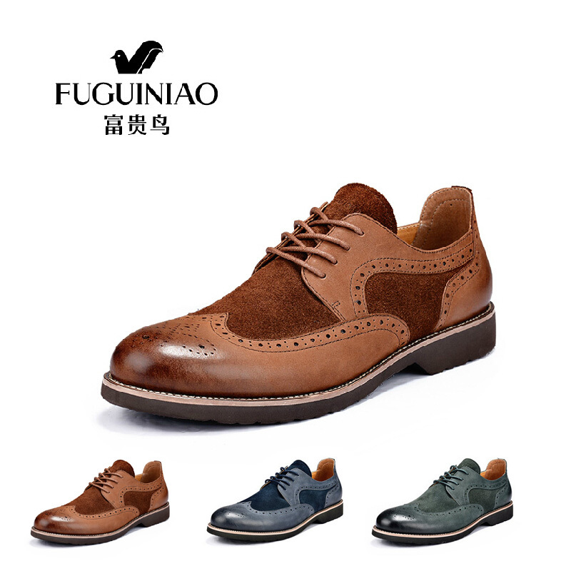get cheap brown wingtip shoes for aliexpress