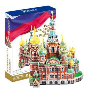 Real 3 d puzzles difficult adult model large construction paper(China (Mainland))
