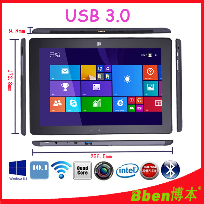 Free shipping ! 10.1 inch high quality windows 8.1 tablet pc 2GB DDR3 64GB SSD GPS Tablet WCDMA 3G /keyboard optional(China (Mainland))