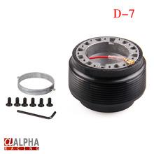 Alpha Racing--Auto Steering Wheel Quick Release HUB-D-7 Boss Adapter Kit  For DAIHATSU MIRA(China (Mainland))