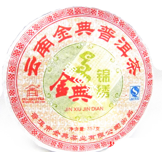 Free shipping 2012 Yr Old puer Yunnan Organic Pu er high Quality Cheap Puer Cake 357g