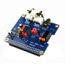 1 шт. HIFI цап аудио звуковая карта модуль I2S интерфейс для пи малины B +, Пи малины 2 модель B