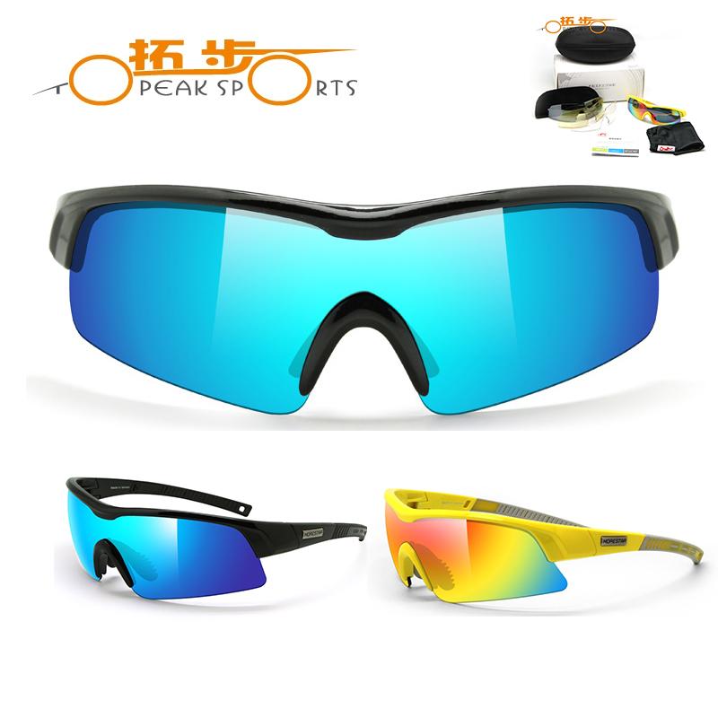 TOPEAK SPORTS Integrally Lens Sport Sunglasses Bike Bicycle Cycling Glasses Travel Driving Sun Glasses Eyewear Gafas Ciclismo (China (Mainland))
