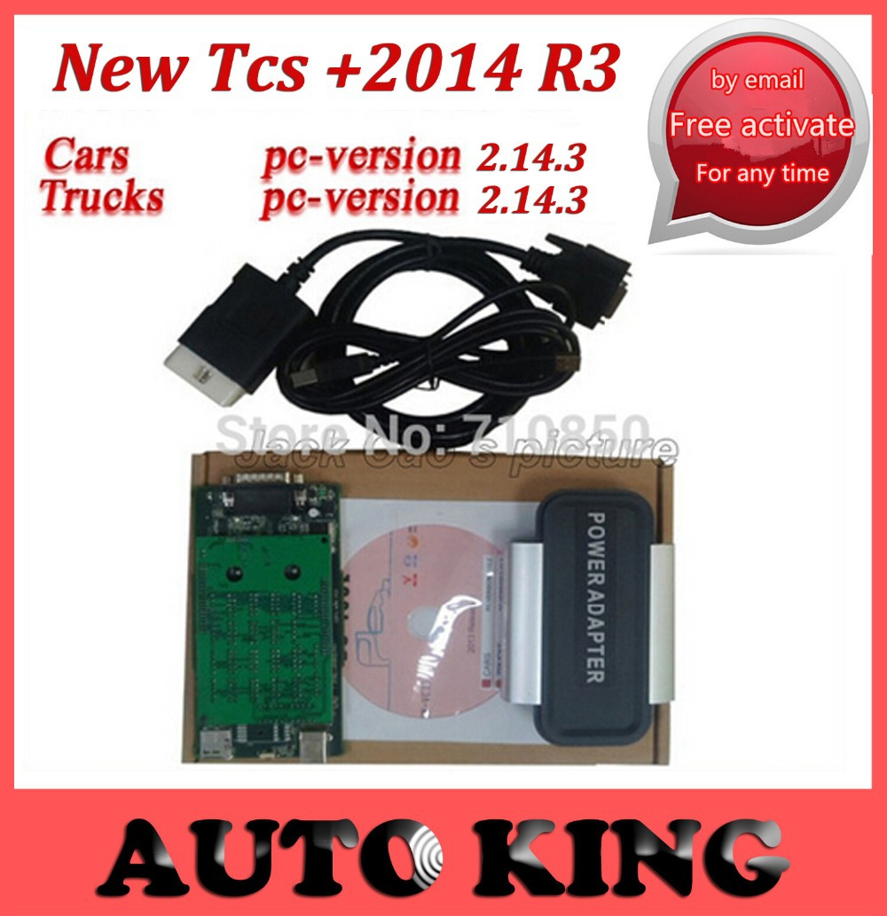 Crazy Buy ! New come 2014.3 software Fee activated !!! black tcs CDP PRO plus with new ds150e vci 3in1 for cars trucks Free ship(China (Mainland))