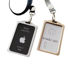 Redo va High Quality Aluminum Alloy Lanyard Card holder Metallic Badge Holder Bus ID Card Holders Customized Office supplies(China (Mainland))