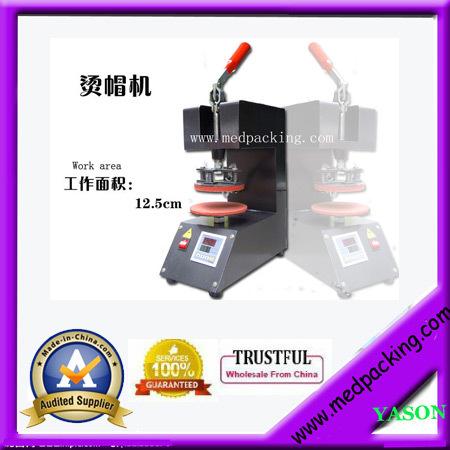 heat press machine for sale