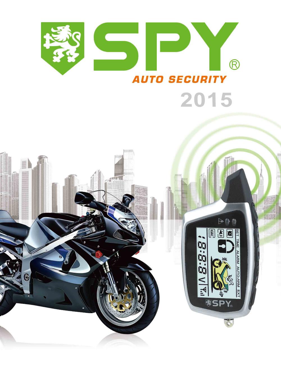 Купить Защиты от угона устройство с зарядки функция SPY 2 Двухстороннее Мотоцикла Сигнализация 5000 М Super Long Мониторинга Дистанционного запуска
