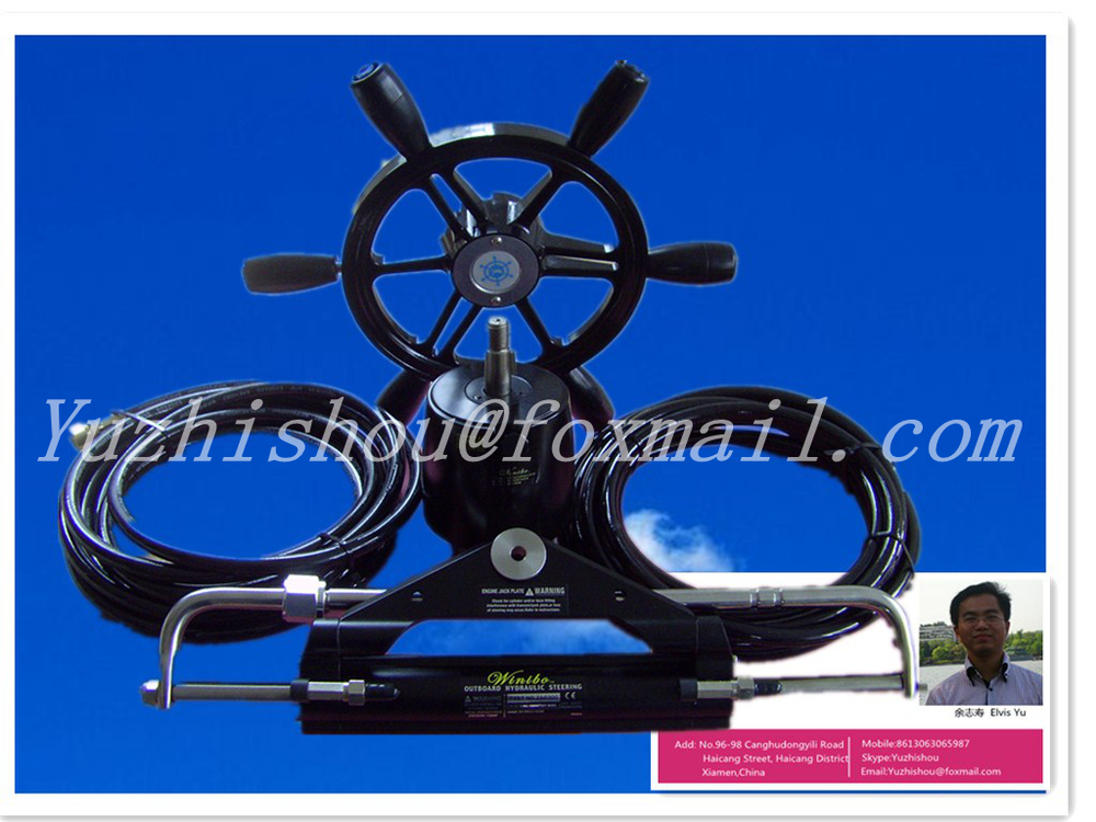 Hydraulic steering system for outboard under 150HP(China (Mainland))