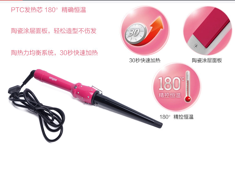 Automatic Ceramic curlers magic hair styling tools hair