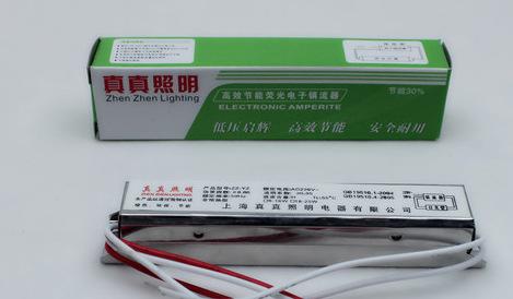 Устройство управления люминисцентными лампами Brand new PlasticT4 T5 130V /380v 8 /25 forT4 T5
