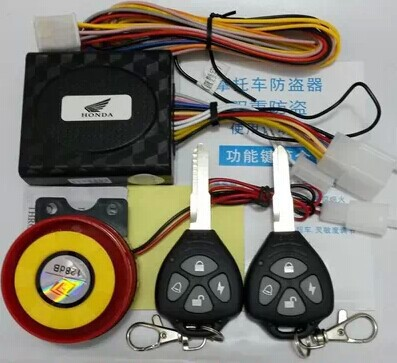 Remote activation motorcycle alarm, motorcycle accessories, motorcycle, remote control + key, free shipping(China (Mainland))
