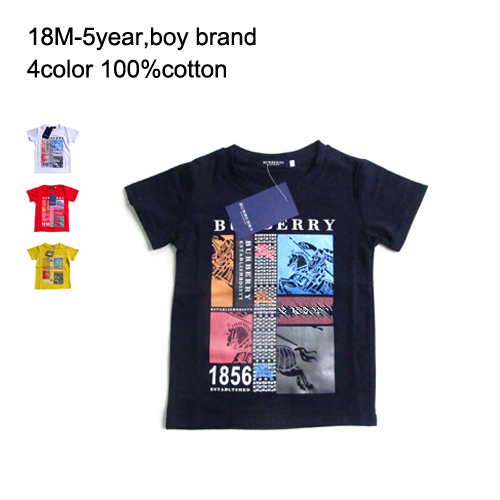 Aliexpress Designer Kids Clothes Online children s clothing boys