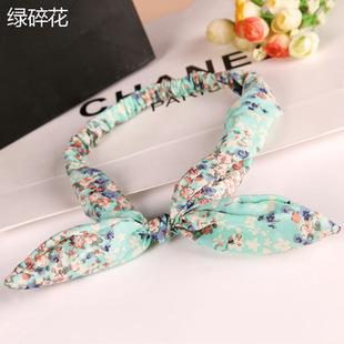 Retail 1pcs Lovely striped Rabbit Bunny Ear Ribbon Metal Wire Headband Scarf Hair Bow Head Band(China (Mainland))
