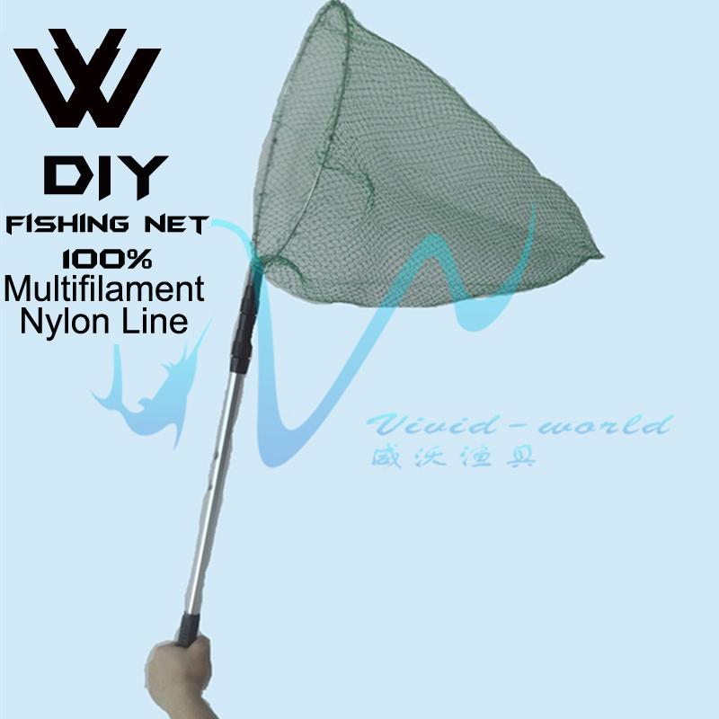 Dip nets promotion shop for promotional dip nets on for Diy cast net